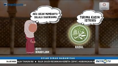 Syiar Sirah Nabawiyah: Dukungan Finansial Khadijah pada Nabi (1)
