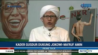 Dukungan Gusdurian ke Jokowi Hasil Istikharah 9 Kiai