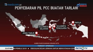 Pil PCC <i>made in</i> Tangerang (3)