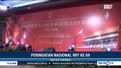 Peringatan Hari Nasional ke-69 RRT
