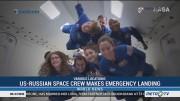 US-Russian Space Crew Makes Emergency Landing