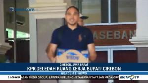 KPK Sita Dokumen dari Ruang Kerja Bupati Cirebon