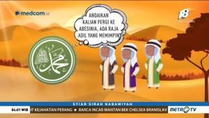 Syiar Sirah Nabawiyah: Kreativitas Dakwah Nabi Muhammad SAW (1)