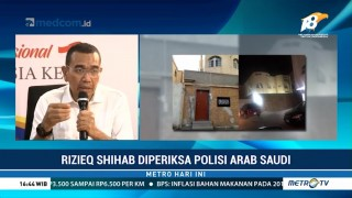 Jubir TKN: Pemerintah Melindungi Rizieq Shihab