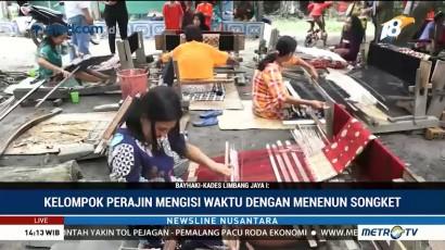 Mengenal Tenun Songket Khas Sumatera
