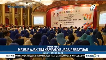 Ma'ruf Amin Ajak Tim Kampanye Jaga Persatuan
