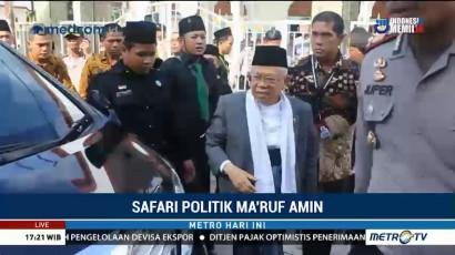 Ma'ruf Amin Berkunjung ke Ponpes Nurul Huda Al-Islami