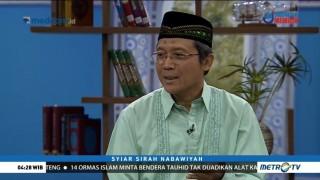 Syiar Sirah Nabawiyah: Tugas Muhammad SAW sebagai Qasim (3)