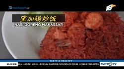 Mencicipi Kuliner Khas Makassar (1)