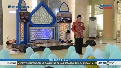Belajar Diam dalam Islam (2)