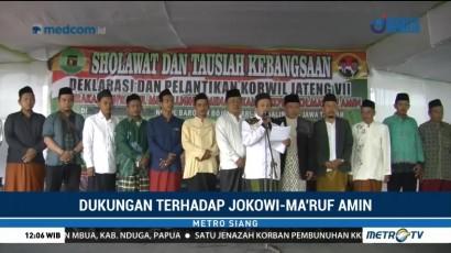 Ratusan Mubalig di Purbalingga Dukung Jokowi-Ma'ruf