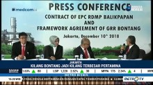 Pertamina Segera Garap Pembangunan 2 Kilang di Kalimantan