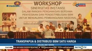 BPH Migas dan Polri Bersinergi Kawal Distribusi BBM Satu Harga