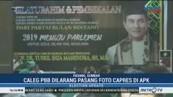 Caleg PBB Dilarang Pasang Foto Capres di APK