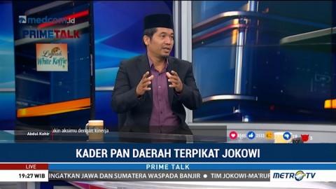 Ray Rangkuti Sebut Dua Alasan Kader PAN Beralih Dukung Jokowi