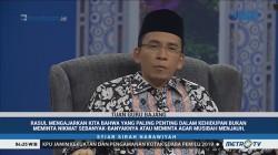 Syiar Sirah Nabawiyah: Sirah Rasul Rekaman Perjuangan Hidup (3)
