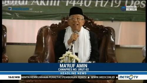 Ma'ruf: Jokowi Mencintai Ulama dan Santri