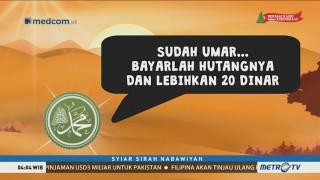 Syiar Sirah Nabawiyah: Menenangkan Hati dengan Memaafkan (1)