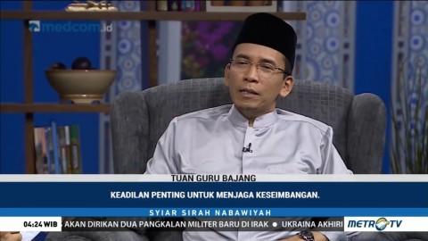 Hilful Fudhul, Perjuangan Kolektif Menegakkan Keadilan (3)