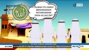 Rasul Kokohkan Tradisi dan Budaya yang Baik (2)