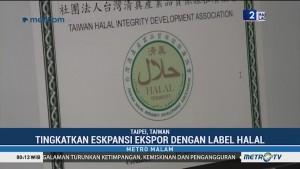 Sertifikasi Halal di Taiwan