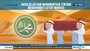 Islam Dakwah Ilahiyah & Insaniyah (1)