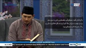 Islam Dakwah Ilahiyah & Insaniyah (2)