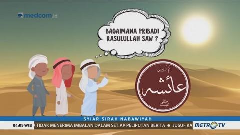Rasul, Pribadi yang Riang dan Penuh Canda (1)