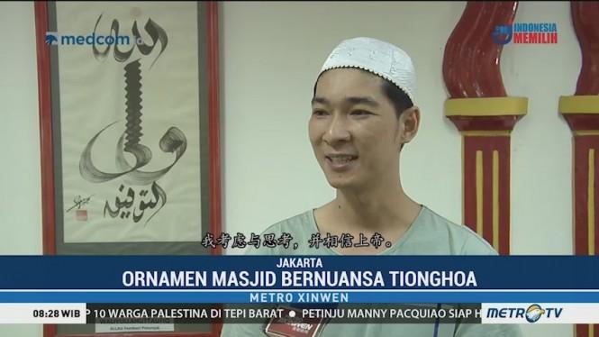 Melihat Masjid Lautze yang Bernuansa Tionghoa