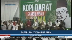 Ma'ruf Amin Bertemu Muda Mudi Kota Tangerang