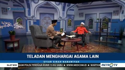 Teladan Menghargai Agama Lain (1)