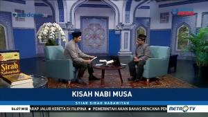 Kisah Nabi Musa (1)