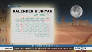 Syiar Sirah Nabawiyah: Kalender Hijriah (1)