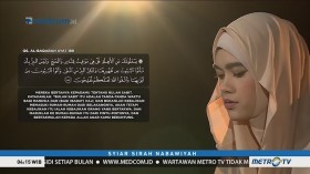Syiar Sirah Nabawiyah: Kalender Hijriah (2)