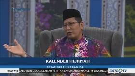 Syiar Sirah Nabawiyah: Kalender Hijriah (3)