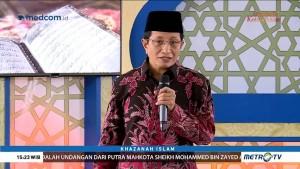 Korupsi Ala Risywah dan Hadiah (2)