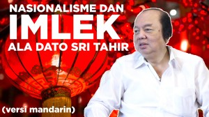 Tahir Berbicara Imlek dan Tradisi Indonesia (versi Mandarin)
