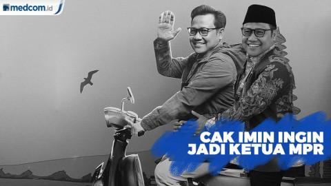 Cak Imin Ingin Jadi Ketua MPR, Aria Bima: Saya Wakilnya
