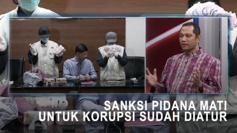 Highlight Primetime News - Sanksi Pidana Mati Untuk Korupsi Sudah Diatur