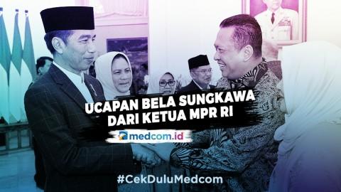 Ketua MPR RI Sampaikan Bela Sungkawa Atas Wafatnya Ibunda Presiden Jokowi