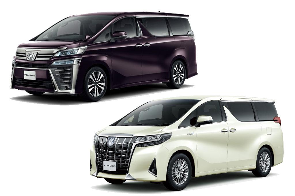 Alphard Baru Muncul, Toyota: Lihat Kebutuhannya