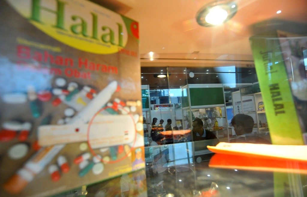 Membangun Ekosistem Pariwisata Halal <i>Zaman Now</i>