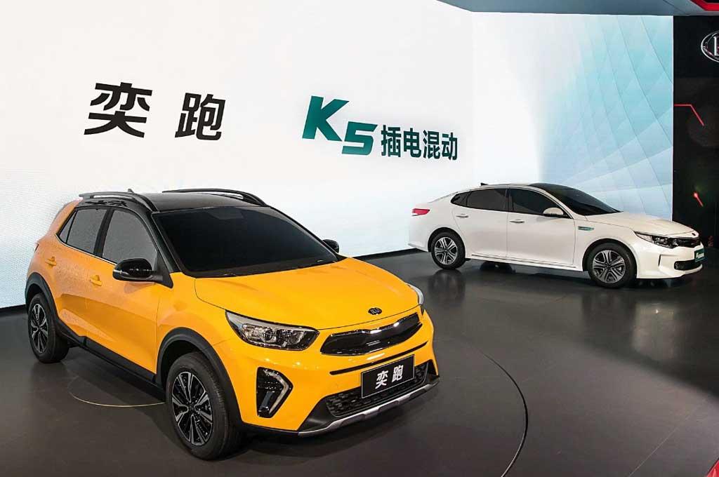 Kia Boyong Produk Lengkap di Beijing Auto Show 2018
