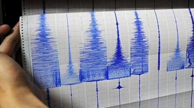 Gempa Bumi Guncang Pati dan Jepara