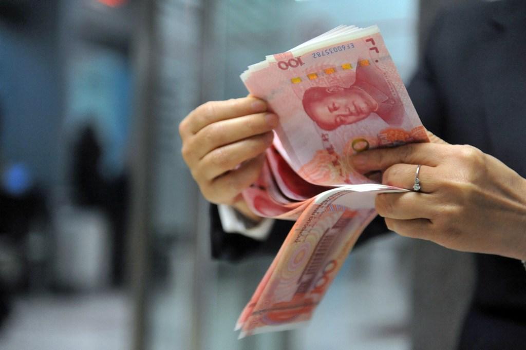 Yuan Tiongkok Menguat jadi 6,3524 terhadap USD