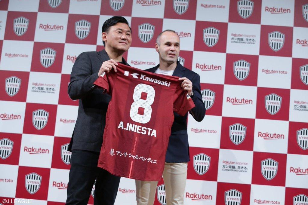 Andres Iniesta Resmi Perkuat Klub Jepang