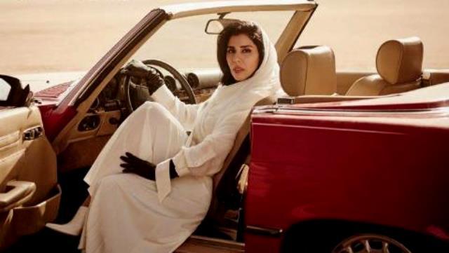 Vogue Arabia Menampilkan Putri Arab Sebagai Cover Mereka