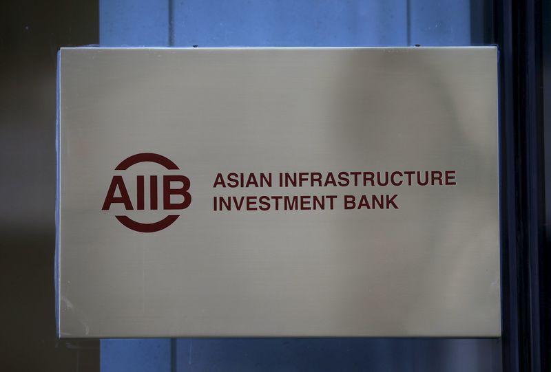 Investasi AIIB Capai USD4,2 Miliar di 2017