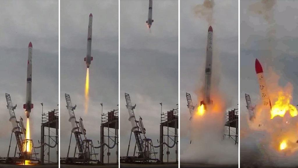 Percobaan Penerbangan Roket Swasta Jepang Kembali Gagal