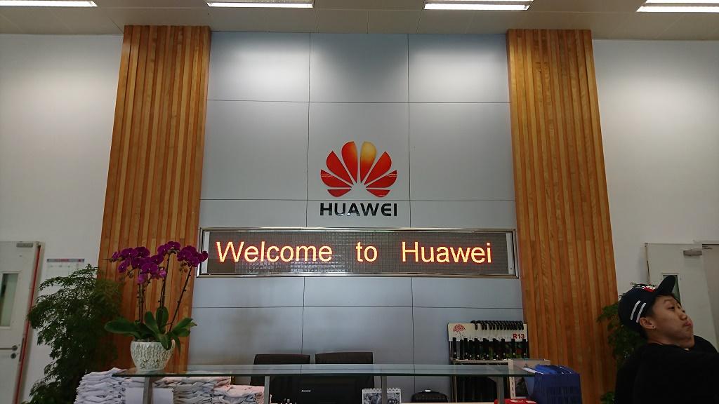 Taktik Huawei Hadapi Tren Game Mobile